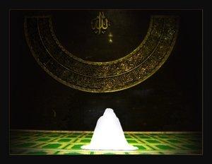 Doa_Ibu_untuk_aku_by_dekazure