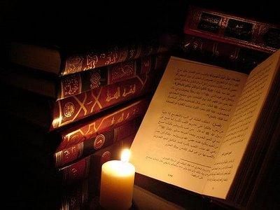 cahaya-ilmu